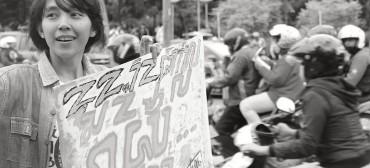Mitos Padi Pesisir Cirebon